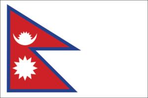 Nepal Konsulat in München